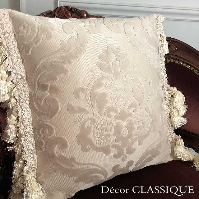 2個セット:フリンジ付きベルベットダマスククッション:エクリュダマスク Decor CLASSIQUE|decor-classique|07