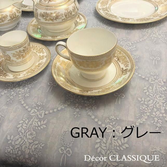 グレーのリボン柄テーブルクロス 撥水加工:長方形/正方形/円形:ビジューボゥフルール:Decor CLASSIQUE|decor-classique|11