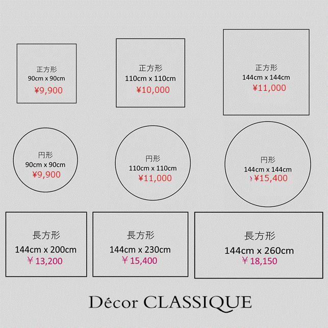 グレーのリボン柄テーブルクロス 撥水加工:長方形/正方形/円形:ビジューボゥフルール:Decor CLASSIQUE|decor-classique|09