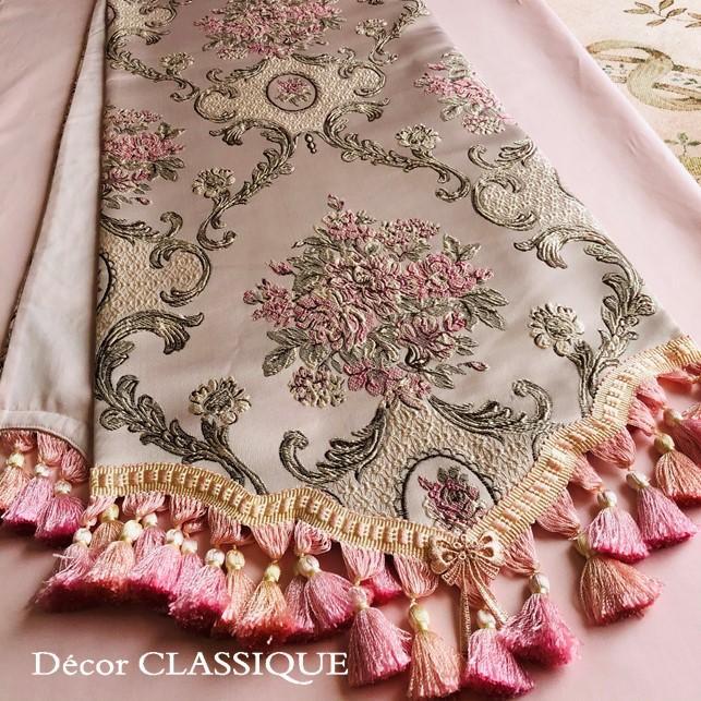 テーブルランナー:テーブルセンター 長さ200cm/230cm:エレガントローズシリーズ ピンク Decor CLASSIQUE|decor-classique