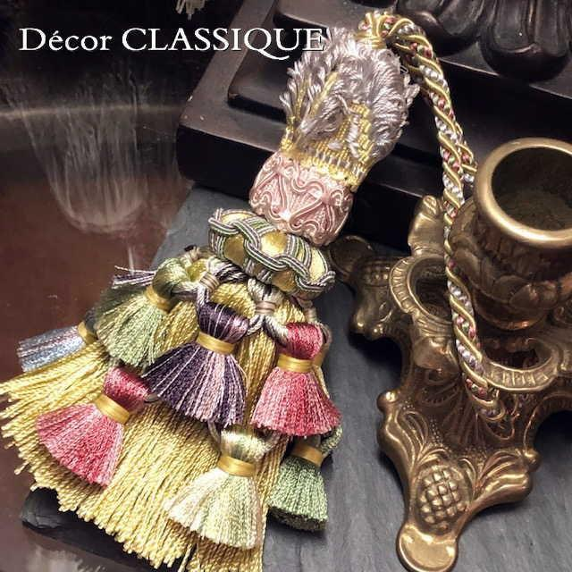 キータッセル エレガンティーク フレンチスタイル|ハイエンドキータッセル Decor CLASSIQUE|decor-classique|08