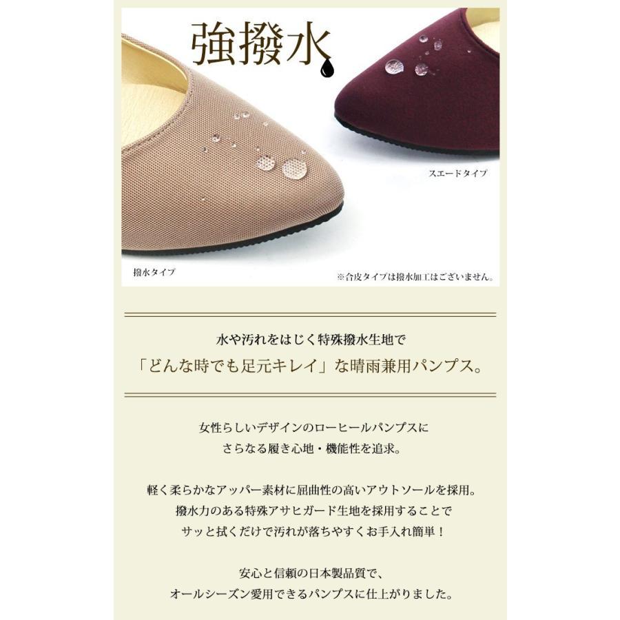 送料無料 パンプス レディース 大きいサイズ ローヒール 歩きやすい 痛くない 黒 日本製 / 21-730310|decorate|10