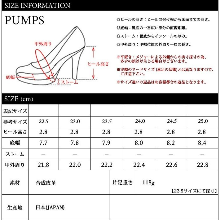 送料無料 パンプス レディース 大きいサイズ ローヒール 歩きやすい 痛くない 黒 日本製 / 21-730310|decorate|20