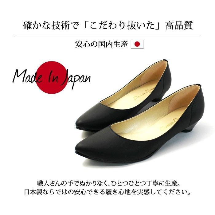 送料無料 パンプス レディース 大きいサイズ ローヒール 歩きやすい 痛くない 黒 日本製 / 21-730310|decorate|04