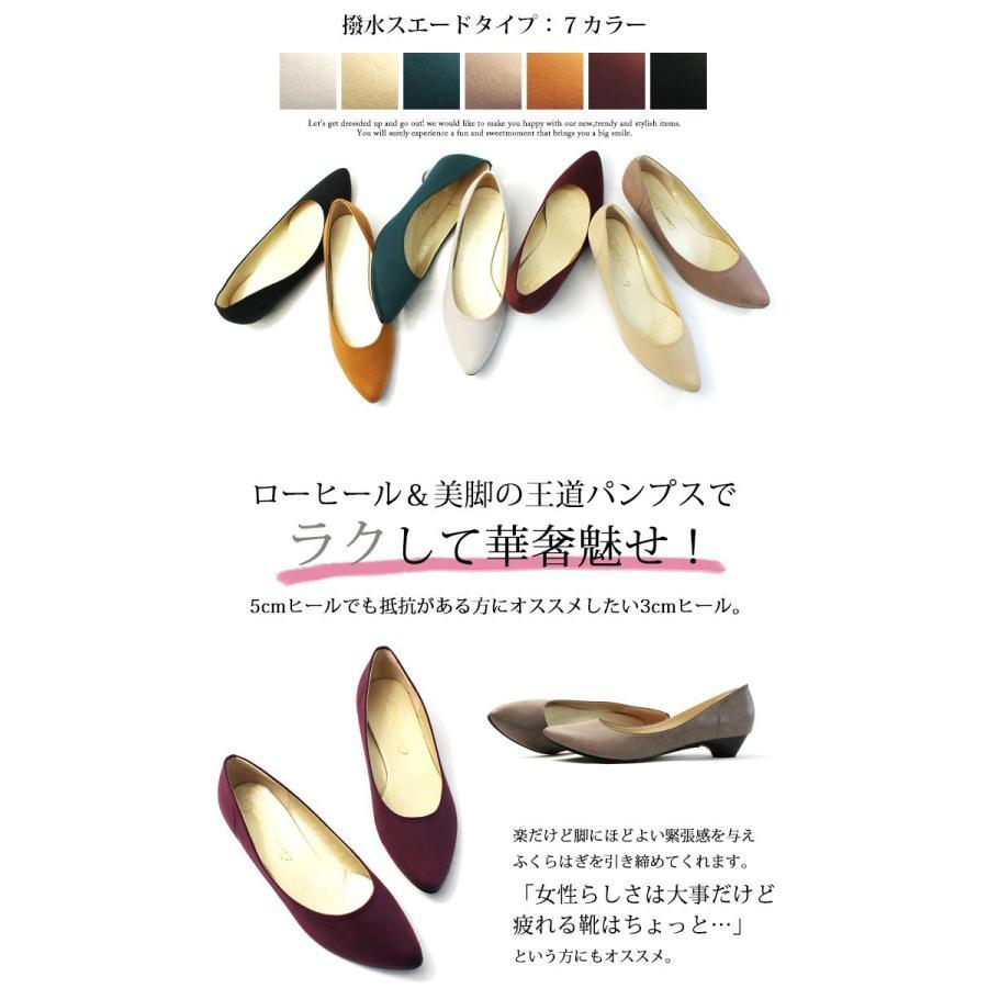 送料無料 パンプス レディース 大きいサイズ ローヒール 歩きやすい 痛くない 黒 日本製 / 21-730310|decorate|06