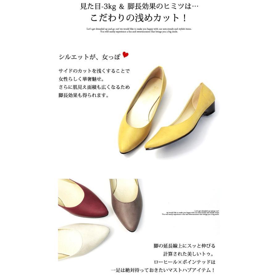送料無料 パンプス レディース 大きいサイズ ローヒール 歩きやすい 痛くない 黒 日本製 / 21-730310|decorate|09