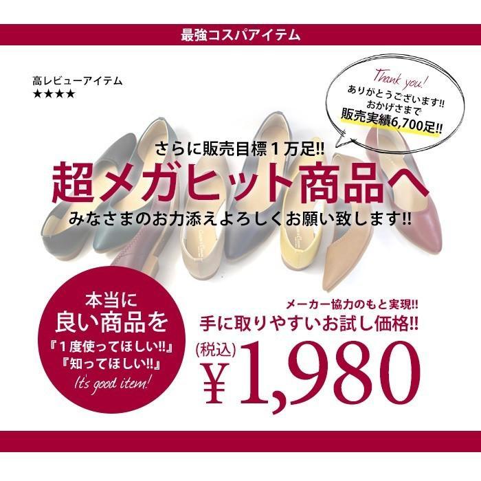 パンプス 日本製 レディース 痛くない 歩きやすい ローヒール ぺたんこ 大きいサイズ 特価により返品交換不可 / 27-72va102|decorate|02