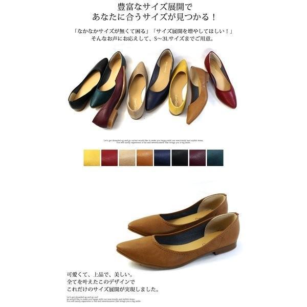 パンプス 日本製 レディース 痛くない 歩きやすい ローヒール ぺたんこ 大きいサイズ 特価により返品交換不可 / 27-72va102|decorate|19