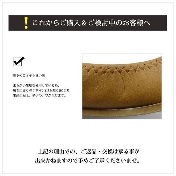 パンプス 日本製 レディース 痛くない 歩きやすい ローヒール ぺたんこ 大きいサイズ 特価により返品交換不可 / 27-72va102|decorate|20