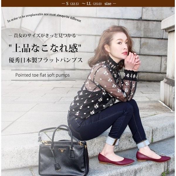 パンプス 日本製 レディース 痛くない 歩きやすい ローヒール ぺたんこ 大きいサイズ 特価により返品交換不可 / 27-72va102|decorate|04