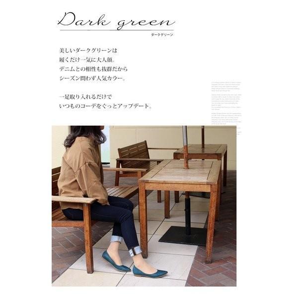 パンプス 日本製 レディース 痛くない 歩きやすい ローヒール ぺたんこ 大きいサイズ 特価により返品交換不可 / 27-72va102|decorate|09