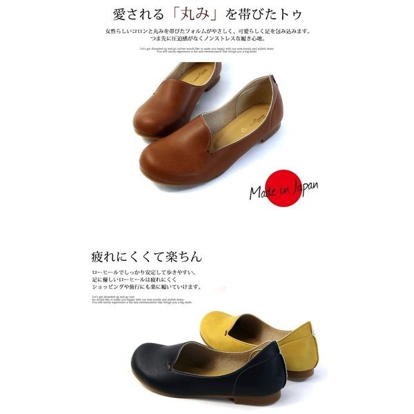 春パンプスSALE対象品パンプス 痛くない 歩きやすい ローヒール ぺたんこ 大きいサイズ レディース 黒 走れる 日本製 / 27-72va170|decorate|10