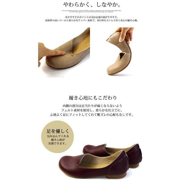 春パンプスSALE対象品パンプス 痛くない 歩きやすい ローヒール ぺたんこ 大きいサイズ レディース 黒 走れる 日本製 / 27-72va170|decorate|11