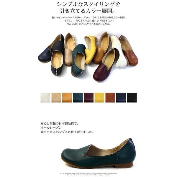 春パンプスSALE対象品パンプス 痛くない 歩きやすい ローヒール ぺたんこ 大きいサイズ レディース 黒 走れる 日本製 / 27-72va170|decorate|12