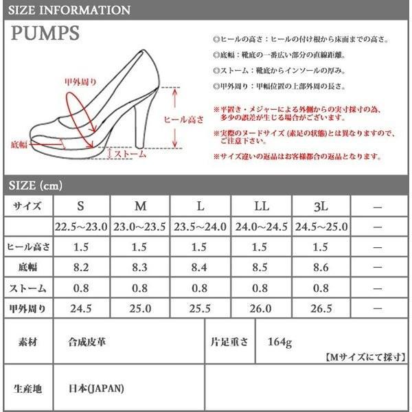 春パンプスSALE対象品パンプス 痛くない 歩きやすい ローヒール ぺたんこ 大きいサイズ レディース 黒 走れる 日本製 / 27-72va170|decorate|16