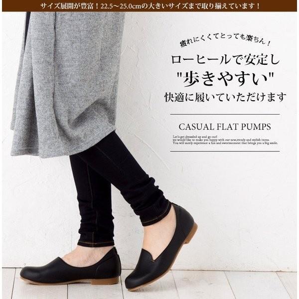 春パンプスSALE対象品パンプス 痛くない 歩きやすい ローヒール ぺたんこ 大きいサイズ レディース 黒 走れる 日本製 / 27-72va170|decorate|03