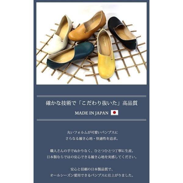 春パンプスSALE対象品パンプス 痛くない 歩きやすい ローヒール ぺたんこ 大きいサイズ レディース 黒 走れる 日本製 / 27-72va170|decorate|09