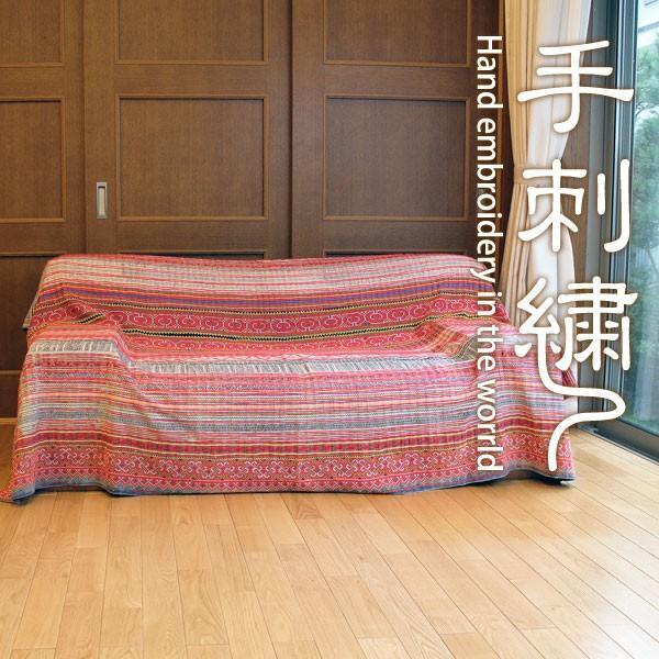 マルチカバー 大判(モン族刺繍マルチクロス ( ( 226cm×183cm ) )ベッドカバー ソファカバーアジアン(取寄せ品)