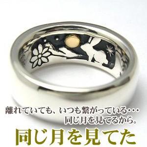 宅配 指輪 リング ペア レディース 刻印 ウサギ 動物 月 シルバー アクセサリー ハンドメイド 同じ月を見てた, ツートップ 431fcd65