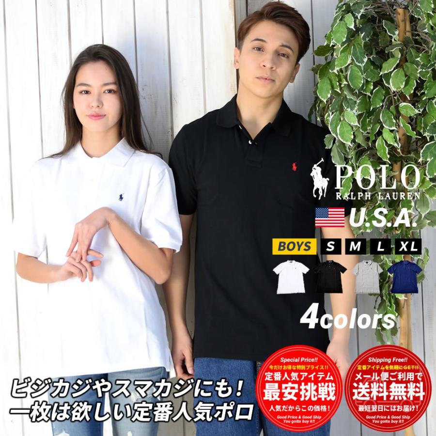 Polo Ralph Lauren ポロラルフローレン ボーイズポロシャツ