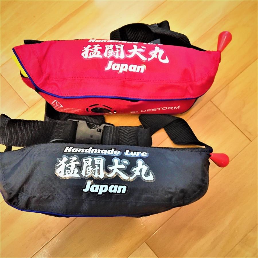 猛闘犬丸 ロゴ BSJ-4320RS自動膨張式PFD(水感知機能付き救命胴衣)