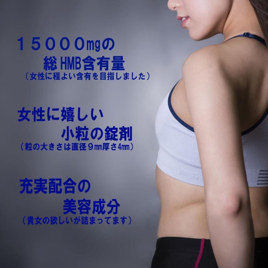 【 HMBダイエット 女性用 】ヴィーナスマッスルHMB 女性用HMB ダイエット プロテイン 必須アミノ酸 モデルボディ HMB 美容成分 ジョギング ヨガ サプリ|deersupli|05