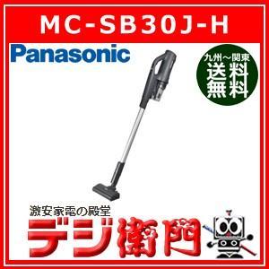 パナソニック コードレス スティッククリーナー 掃除機 パワーコードレス MC-SB30J-H [グレー] /【送料区分Mサイズ】|dejiemon