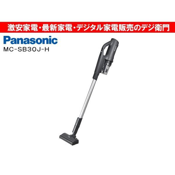 パナソニック コードレス スティッククリーナー 掃除機 パワーコードレス MC-SB30J-H [グレー] /【送料区分Mサイズ】|dejiemon|02