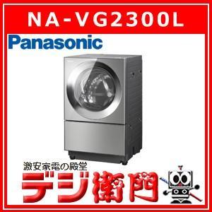 パナソニック 洗濯 機