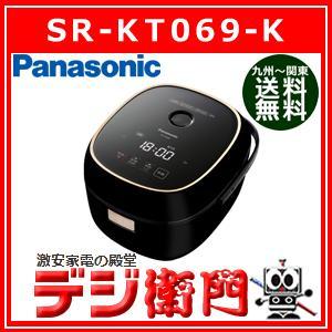 パナソニック 3.5合炊き IH炊飯ジャー 炊飯器 SR-KT069-K /【送料区分Sサイズ】|dejiemon