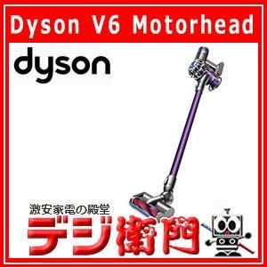 ダイソン コードレス掃除機 Dyson V6 Motorhead SV07MH dejiemon