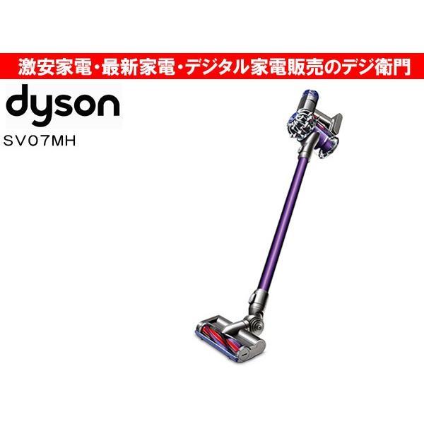 ダイソン コードレス掃除機 Dyson V6 Motorhead SV07MH dejiemon 02