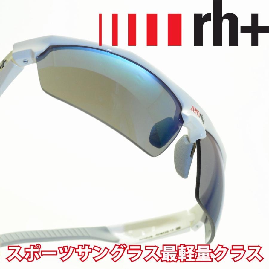 アールエイチプラス rh+ RADIUS RH843S13
