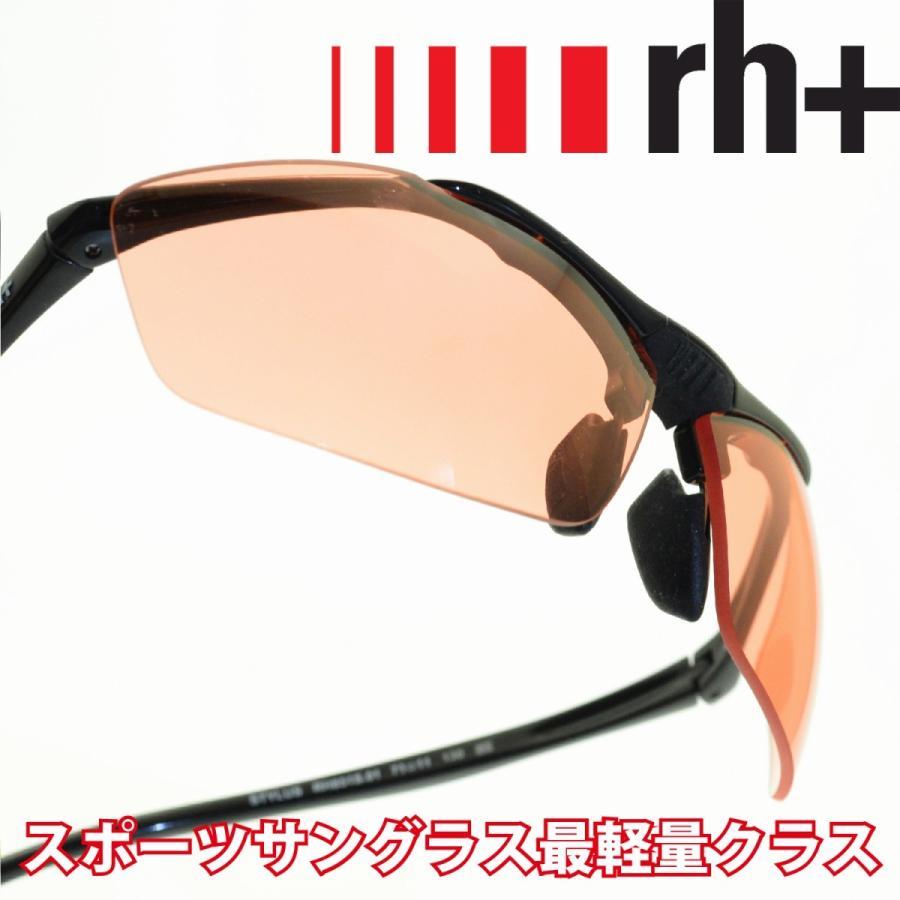 アールエイチプラス rh+ STYLUS JAPAN SPEED RH851S01 PLUS55