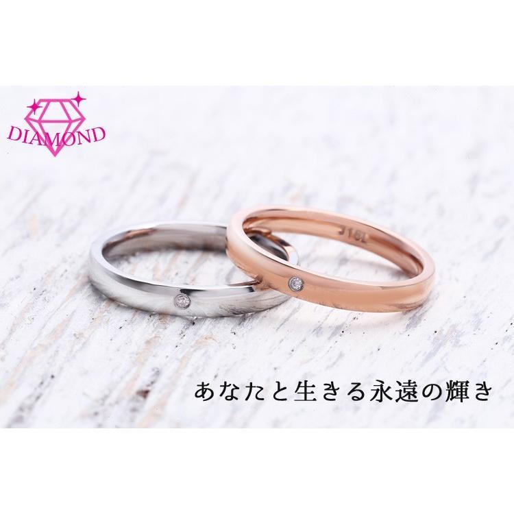 ペアリング 2本セット ステンレス 指輪 メンズ レディース 天然ダイヤモンド シルバー ピンクゴールド delacruz 02