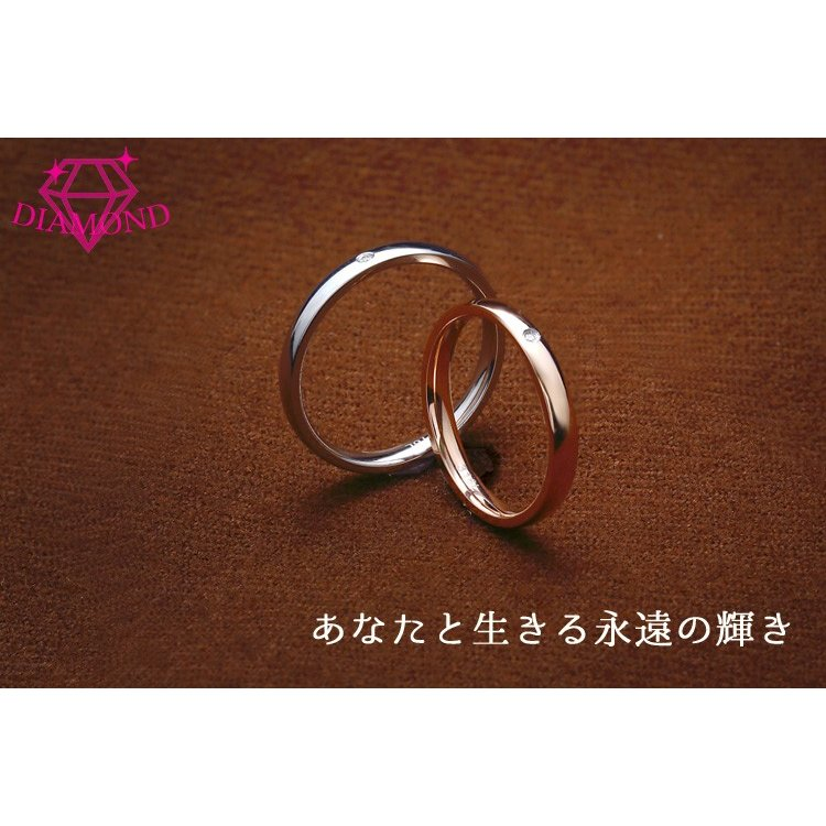 ペアリング 2本セット ステンレス 指輪 メンズ レディース 天然ダイヤモンド シルバー ピンクゴールド delacruz 03