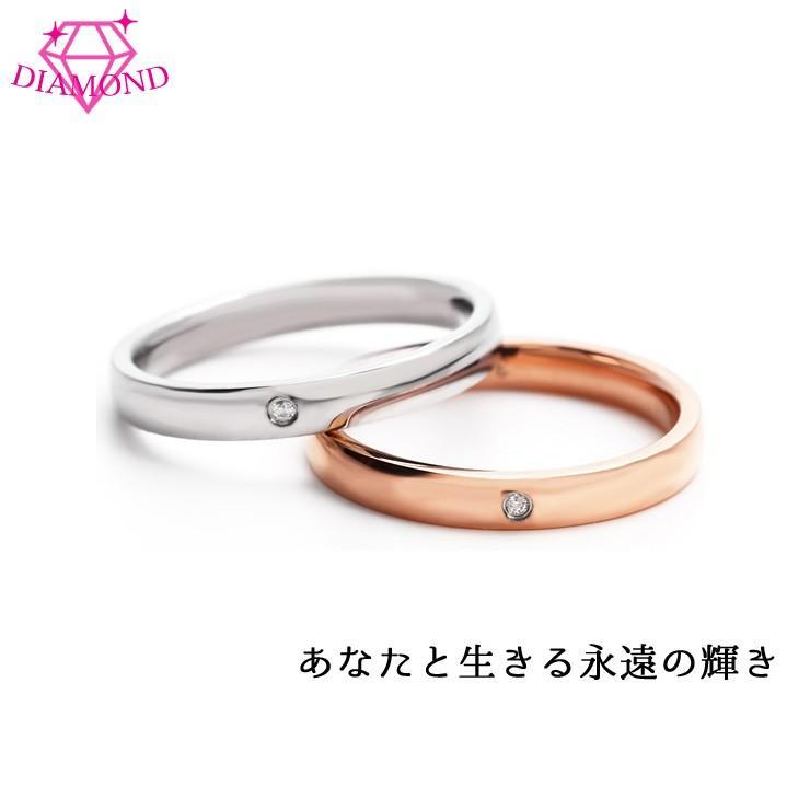 ペアリング 2本セット ステンレス 指輪 メンズ レディース 天然ダイヤモンド シルバー ピンクゴールド delacruz 05