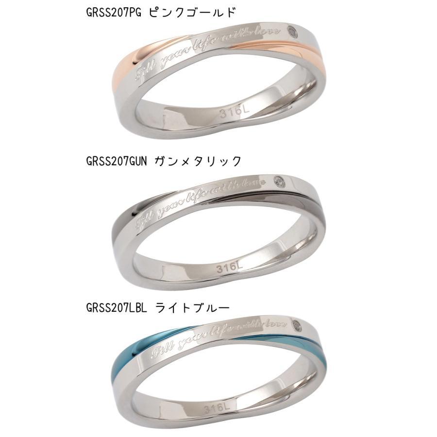 指輪 メンズ レディース ステンレス ペアリングに ブルー ピンクゴールド ガンメタル キュービックジルコニア|delacruz|02