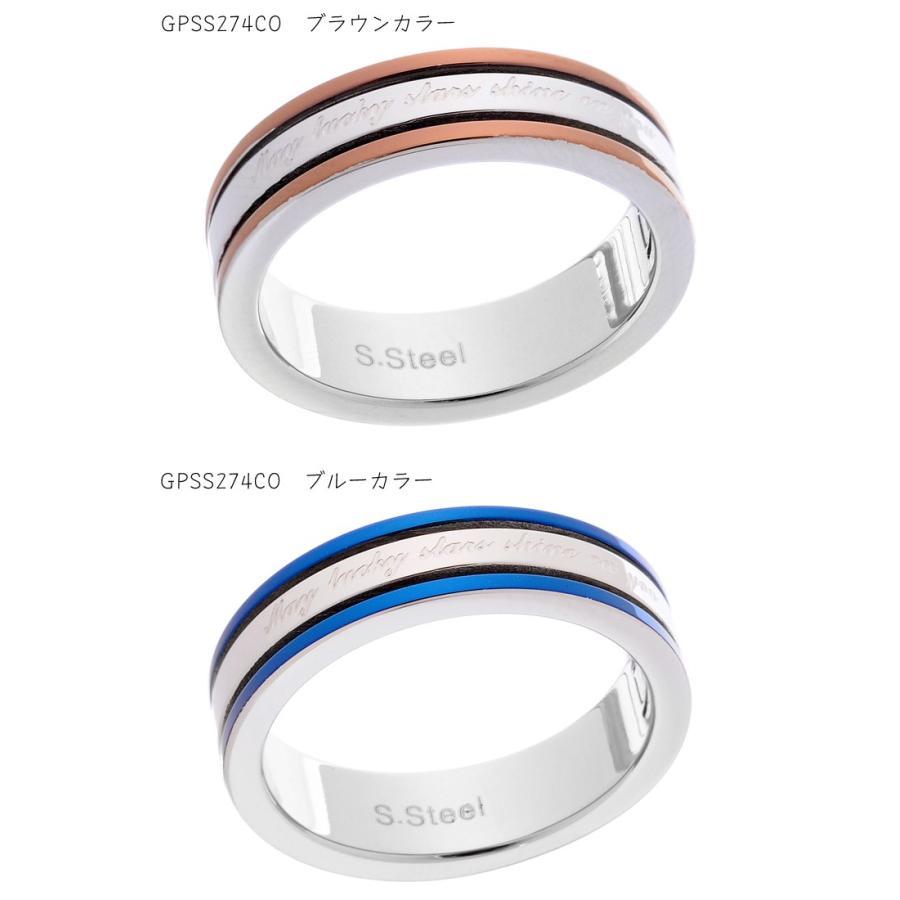 指輪 メンズ レディース ステンレス ペアリングに ブルー コーヒーブラウン|delacruz|02
