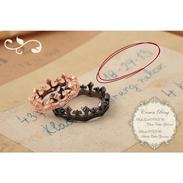 ペアリング 2本セット ステンレス 指輪 メンズ レディース キュービックジルコニア クラウン 王冠|delacruz|04
