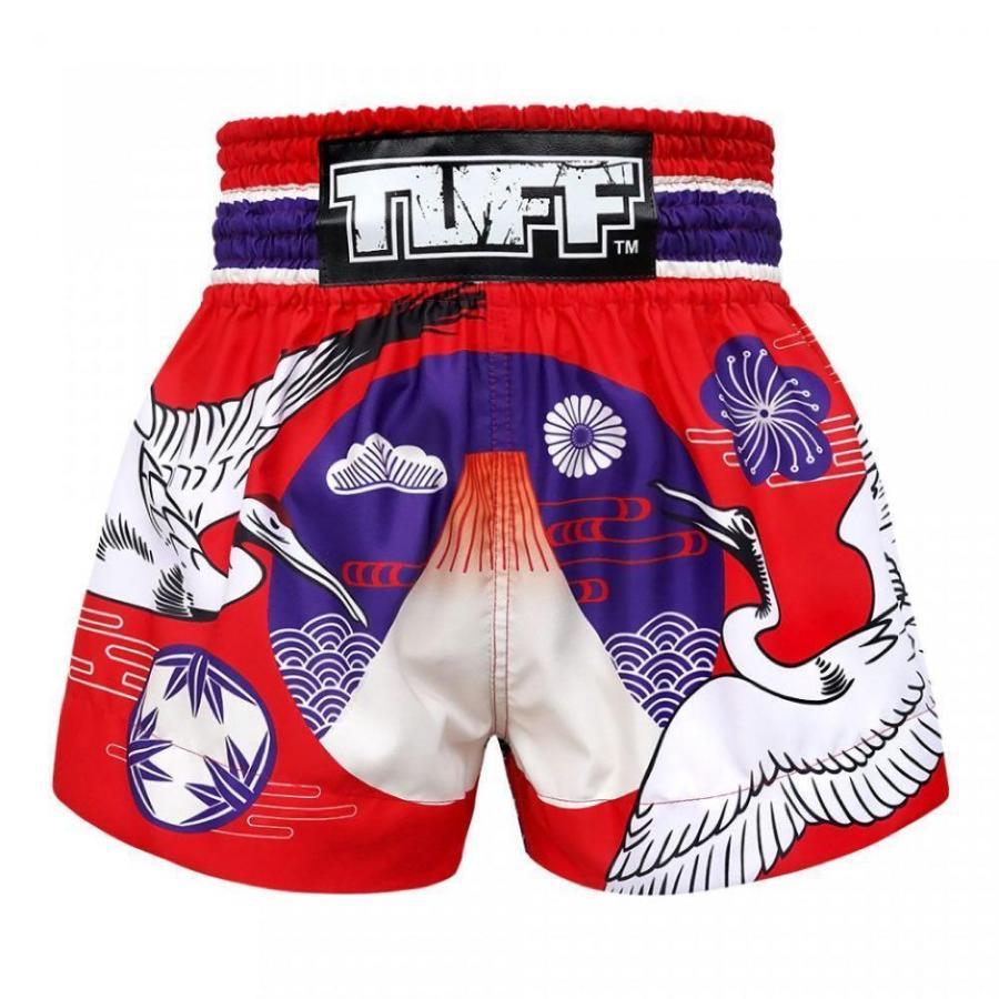 PNT-4 RDX 総合格闘技 UFC MMA ファイトパンツ トランクス 白/緑 新品
