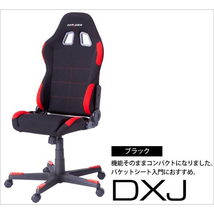 椅子 チェア パソコン デラックスレーサーチェア デラックスレーサーチェア DXRACER DXJ ブラック レッド 生地タイプ ゲーミングチェア ルームワークス ゲーム 代引不可 取寄品