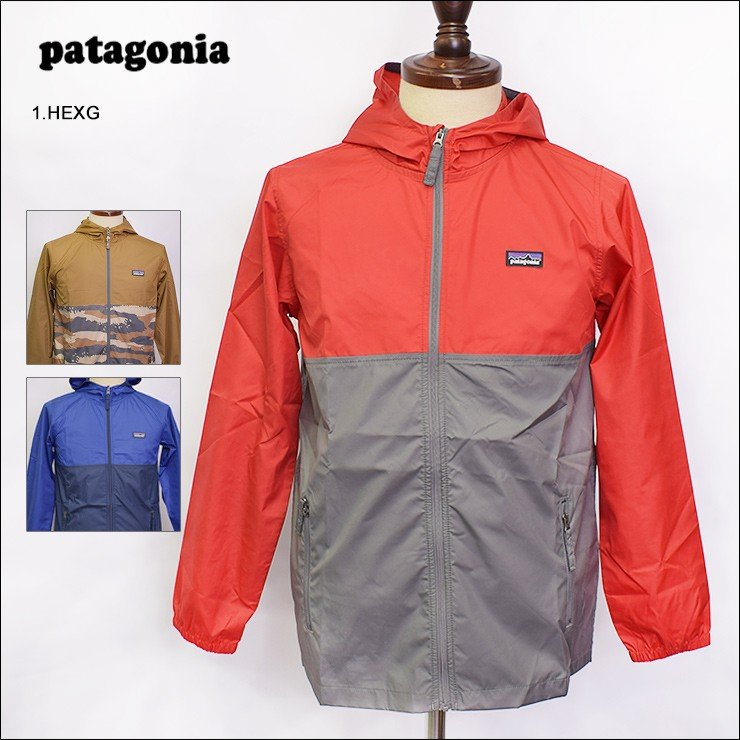 Patagonia パタゴニア 64246 Boys Light Amp Variable Hoody ボーイズ ライト