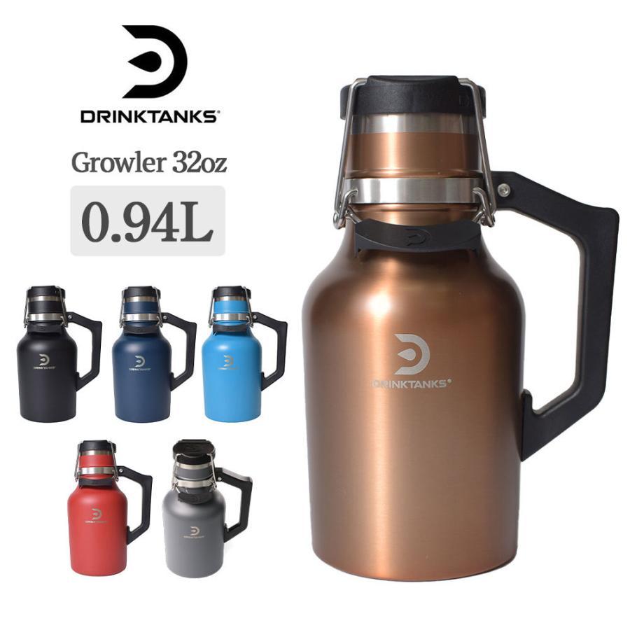 DRINK TANKS ドリンク タンクス Growler 32oz 0.94L メンズ レディース 真空断熱グラウラー 真空グロウラー 保冷 保温 水筒 タンブラー 保温保冷 ビール Beer deliciousy2