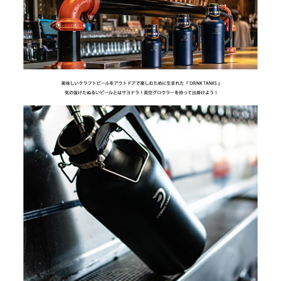 DRINK TANKS ドリンク タンクス Growler 32oz 0.94L メンズ レディース 真空断熱グラウラー 真空グロウラー 保冷 保温 水筒 タンブラー 保温保冷 ビール Beer deliciousy2 02