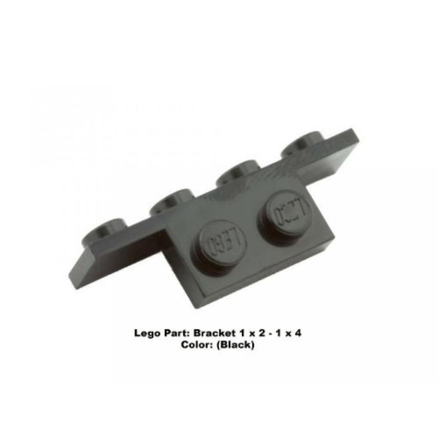 おもちゃ ゲーム 積み木 レゴ ブロック Lego Parts: Bracket 1 x 2 - 1 x 4 (黒)ミニフィギュア