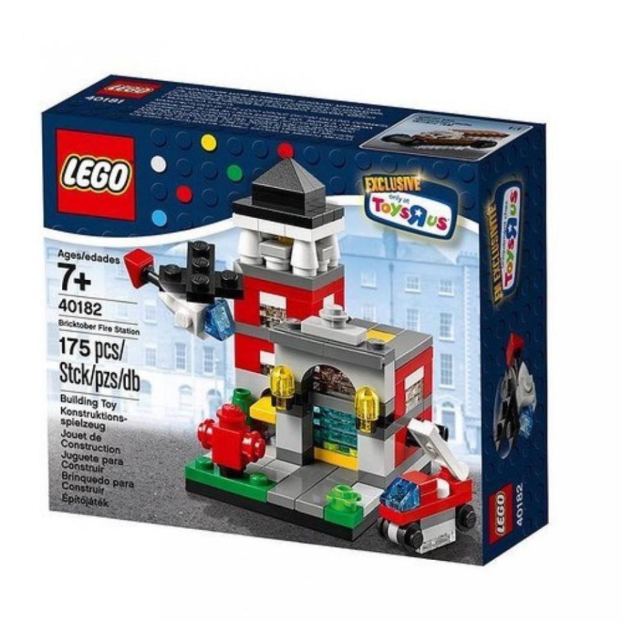 おもちゃ ゲーム 積み木 レゴ ブロック LEGO 40182 Toys R Us limited not for sale mini fire station (Bricktober Fire Station)ミニフィギュア