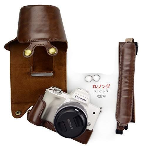 kinokoo Canon EOS Kiss M/EOS M50専用カメラケース カメラバッグ 15-45 mm レンズ 対応 バッテリーの交換でき 三脚ネジ穴|deligo-store|07
