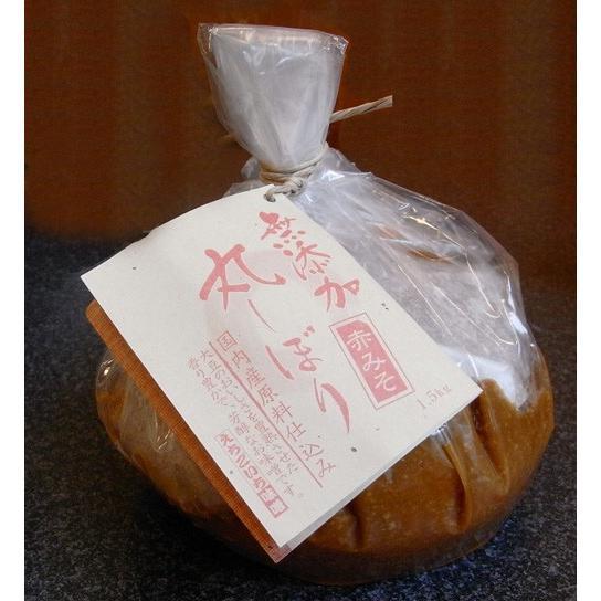 無添加丸しぼり 赤みそ1.5kg delistasuehiro