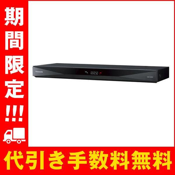 パナソニック ブルーレイレコーダー おうちクラウドディーガ 500GB 2チューナー レギュラーモデル DMR-2W50|den-mart